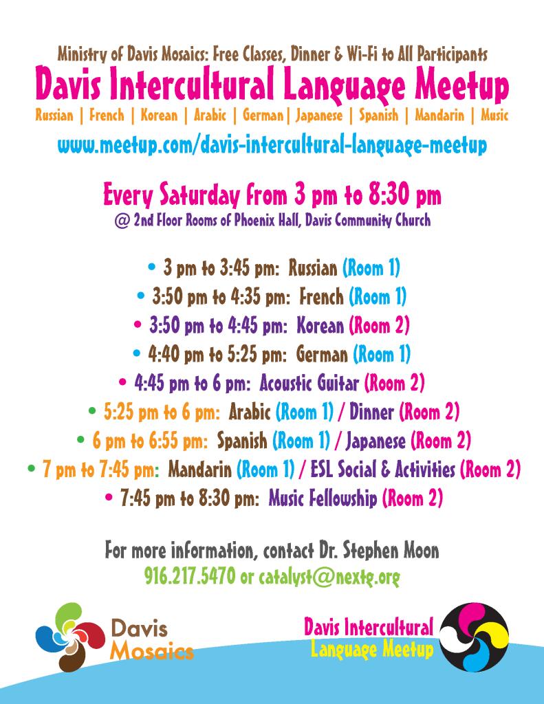 2016 Davis Spring Class Schedule